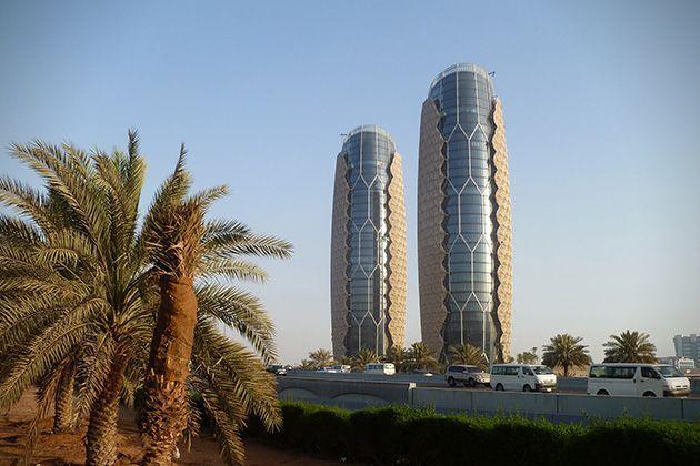 al-bahar