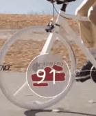 la rueda copenhage