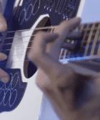 guitarra destacada