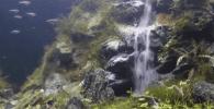 cascada destacada