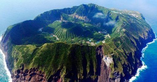 aogashima destacada