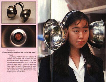 inventos-japoneses-locos-12