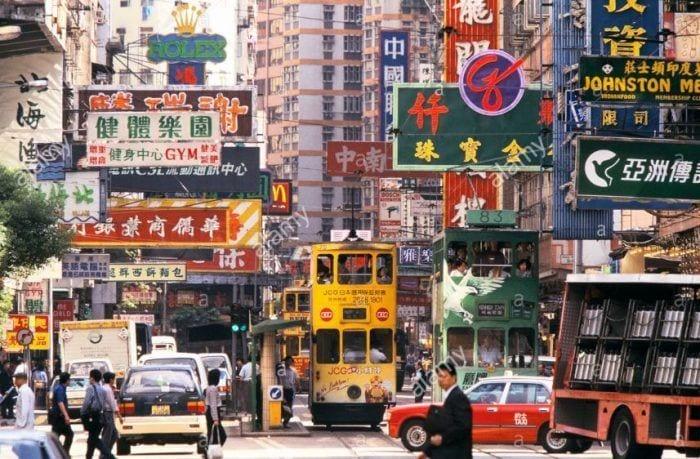 hong-kong-despues